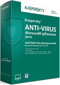 Kaspersky AntiVirus 2017  3 User 1 Year
